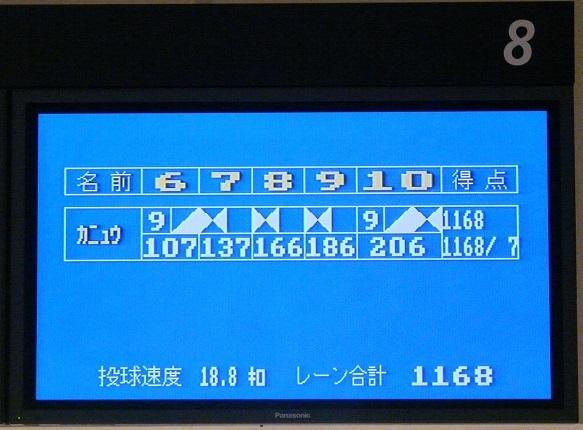 f0131181_20351060.jpg
