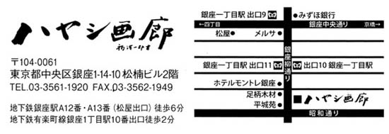 b0061082_1434116.jpg