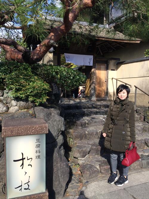 TATTOO(タトゥー) 刺青 兵庫県 神戸市_c0173293_10524516.jpg