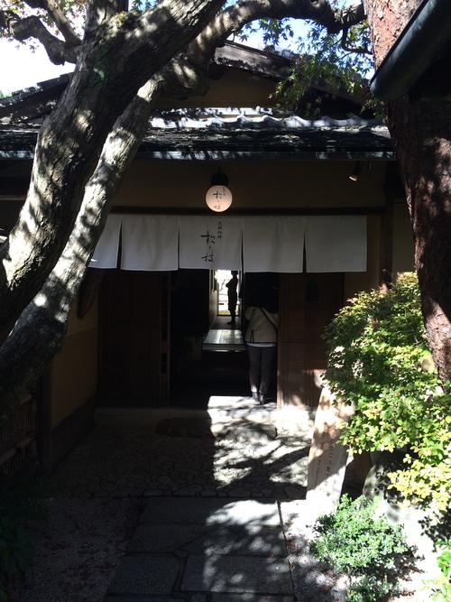 TATTOO(タトゥー) 刺青 兵庫県 神戸市_c0173293_10525633.jpg