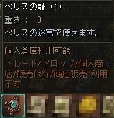 c0012810_12442480.jpg