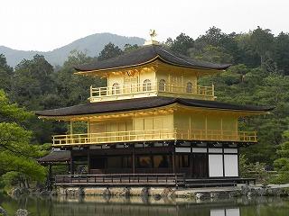 京都・奈良_e0101312_16265151.jpg