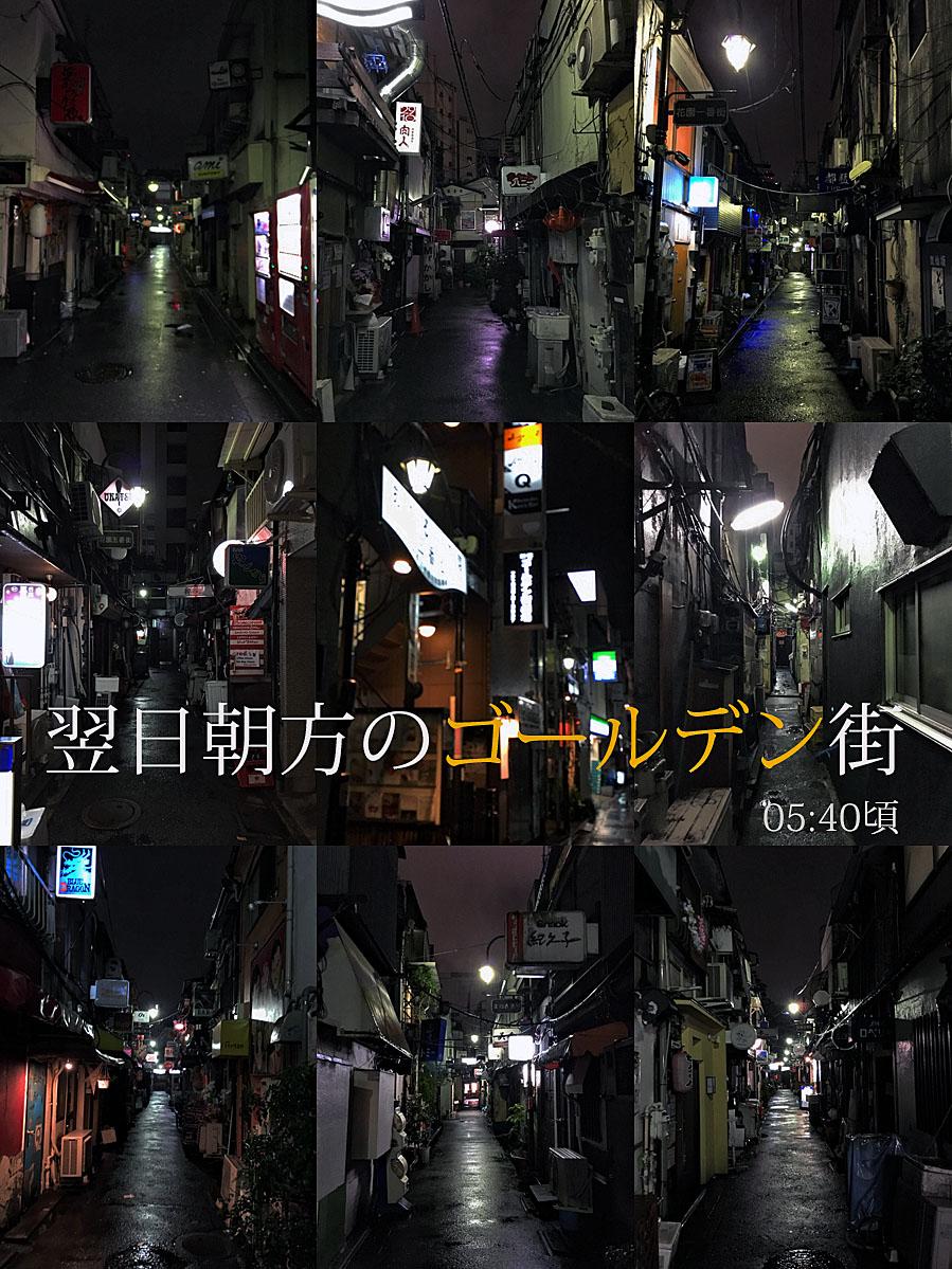 b0218915_1575840.jpg