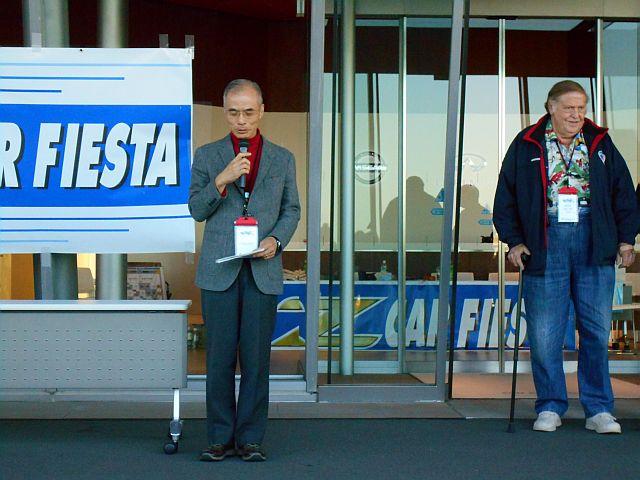 Z Car Fiesta 2015 その2_f0157823_18402067.jpg
