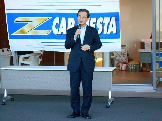 Z Car Fiesta 2015 その2_f0157823_18415568.jpg