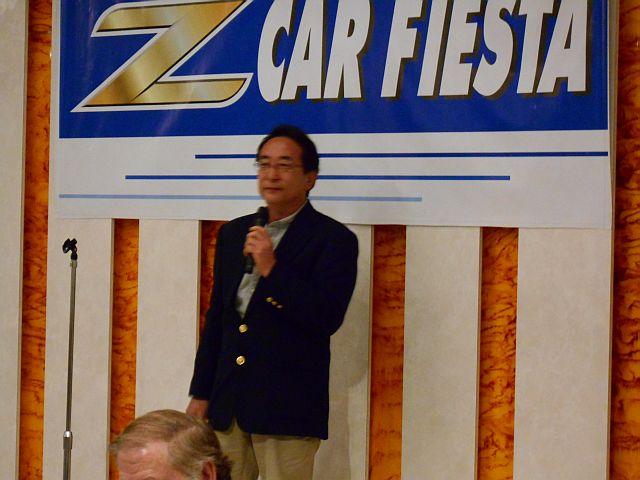 Z Car Fiesta 2015 その2_f0157823_1844730.jpg