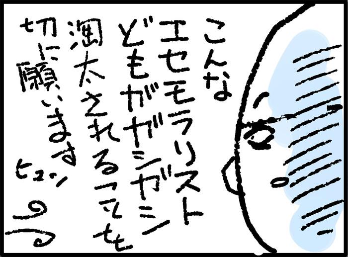 b0038225_230226.jpg