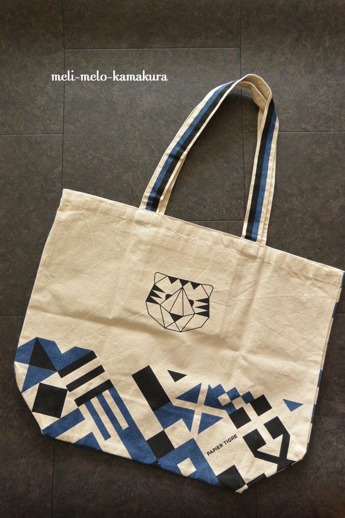 ◆虎マークがキュート♪『Papier Tigre』さんのショッピングバックを入荷しました_f0251032_12315023.jpg