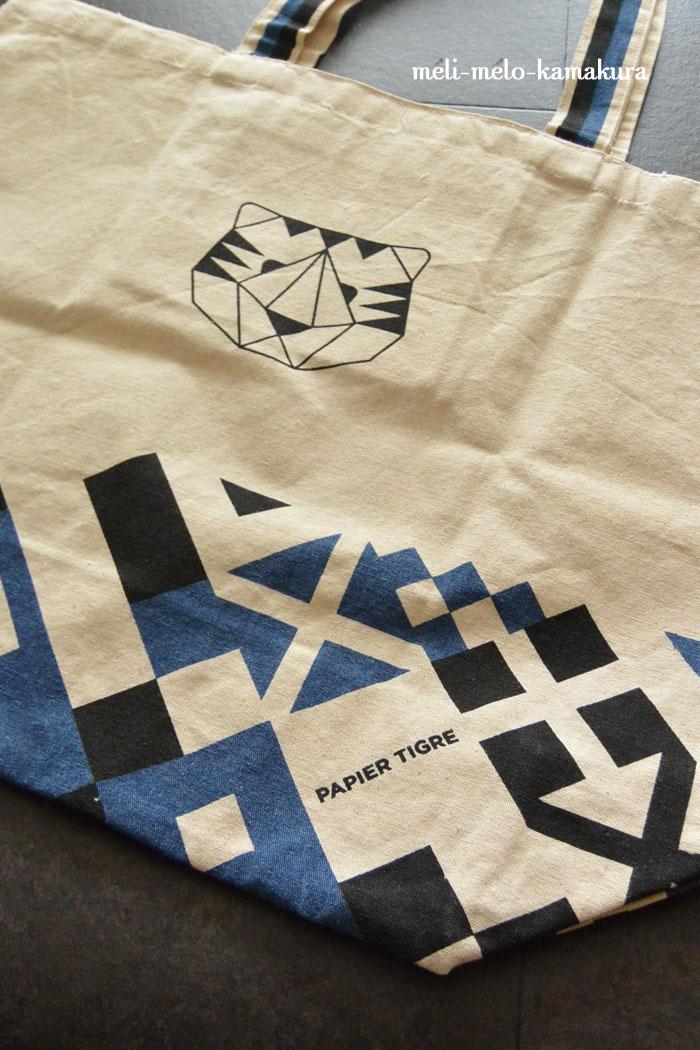 ◆虎マークがキュート♪『Papier Tigre』さんのショッピングバックを入荷しました_f0251032_1233549.jpg