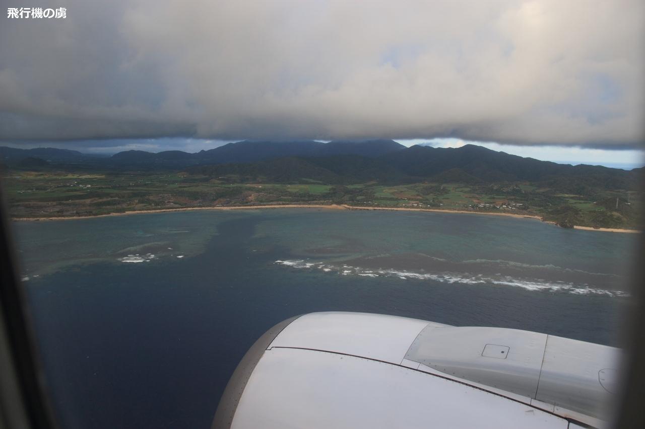 11月の石垣島は真夏日_b0313338_00223072.jpg