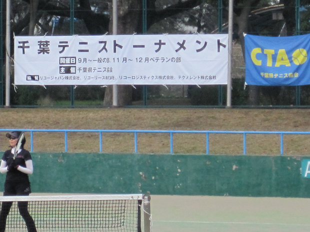 千葉トーナメント_a0151444_18242610.jpg