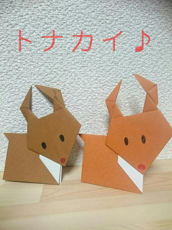 簡単 折り紙 トナカイ 折り紙 簡単 : ponnpokota.exblog.jp