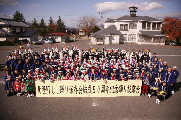 青笹町しし踊り保存会結成50周年_f0239346_1842230.jpg