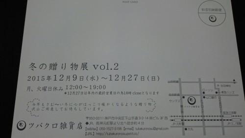 f0326946_23072883.jpg