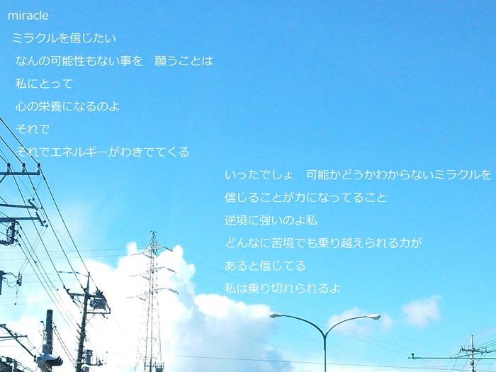 f0087347_1692093.jpg