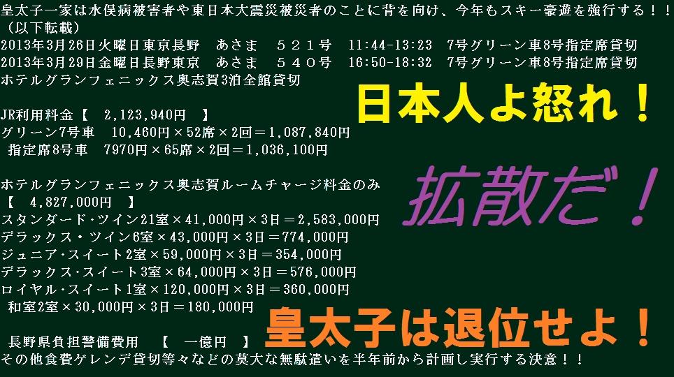 b0169850_2033034.jpg