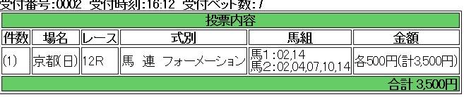 e0052353_16383584.jpg