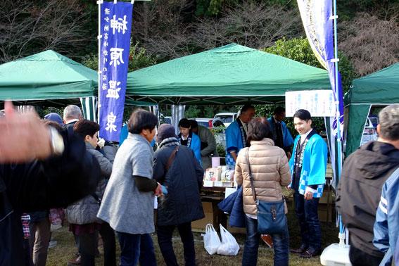今日は榊原温泉秋の収穫祭でした_b0145257_15324715.jpg
