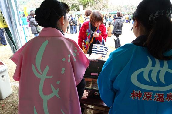 今日は榊原温泉秋の収穫祭でした_b0145257_15334976.jpg