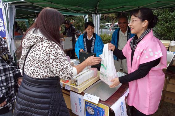 今日は榊原温泉秋の収穫祭でした_b0145257_15342328.jpg