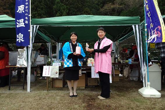 今日は榊原温泉秋の収穫祭でした_b0145257_15343360.jpg