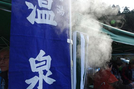 今日は榊原温泉秋の収穫祭でした_b0145257_15374098.jpg