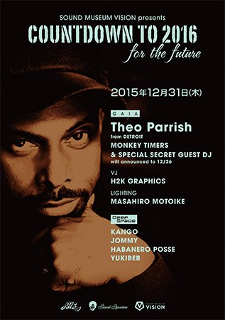 Theo Parrish from DETROIT_d0334060_13533019.jpg