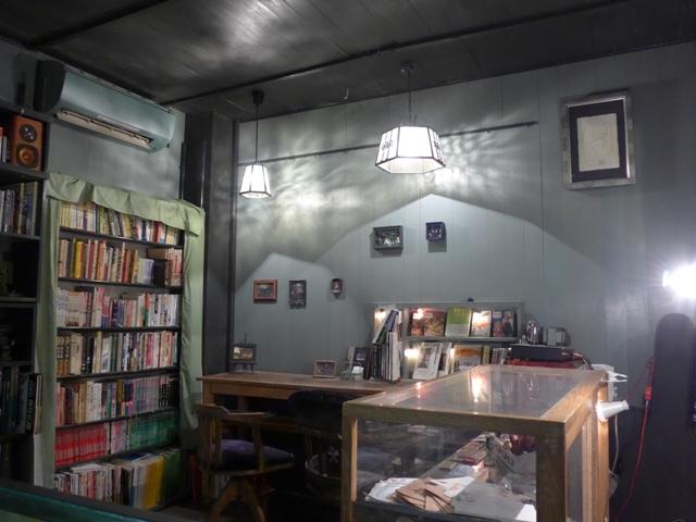 高円寺「アール座読書館」へ行く。_f0232060_159749.jpg