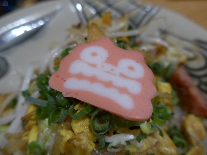 那覇「沖縄料理と居酒屋 ぱいかじ 本店」へ行く。_f0232060_16424965.jpg