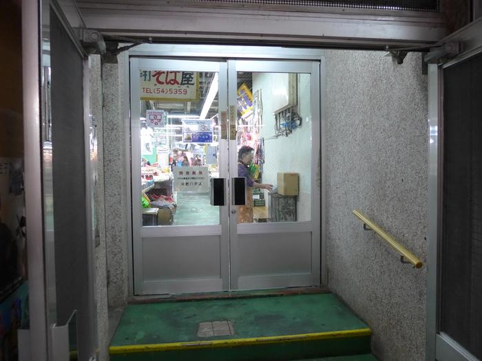 那覇「牧志第一公設市場内 きらく」へ行く。_f0232060_18203232.jpg