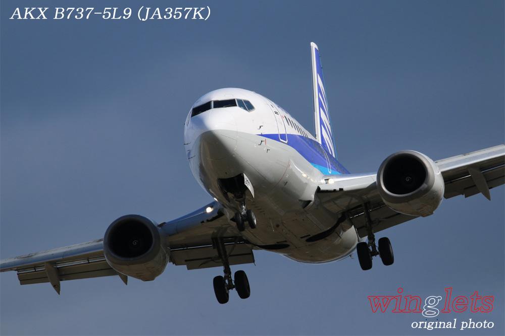 '15年 仙台(RJSS)レポート・・・AKX/JA357K_f0352866_1456562.jpg