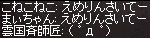 a0201367_14532388.jpg