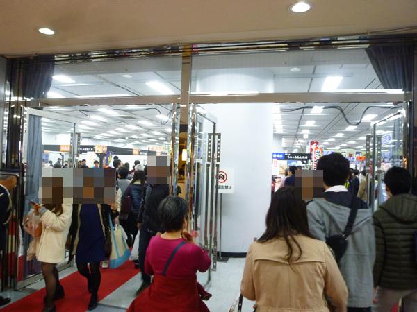 ニッポン全国物産展@サンシャインシティ_c0152767_17353554.jpg