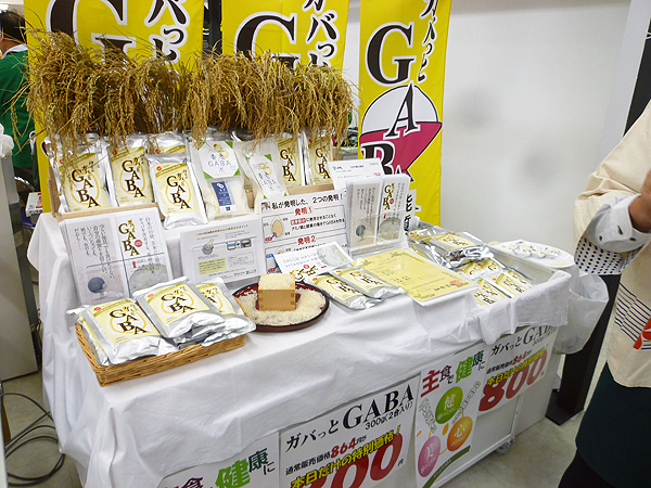ニッポン全国物産展@サンシャインシティ_c0152767_1739448.jpg