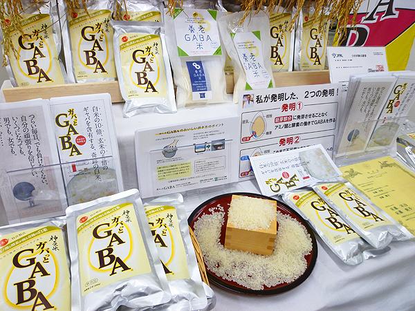 ニッポン全国物産展@サンシャインシティ_c0152767_1740491.jpg