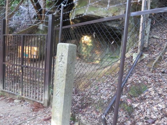 滝坂の道~下りは楽だと思ったら②~_c0001670_11385065.jpg