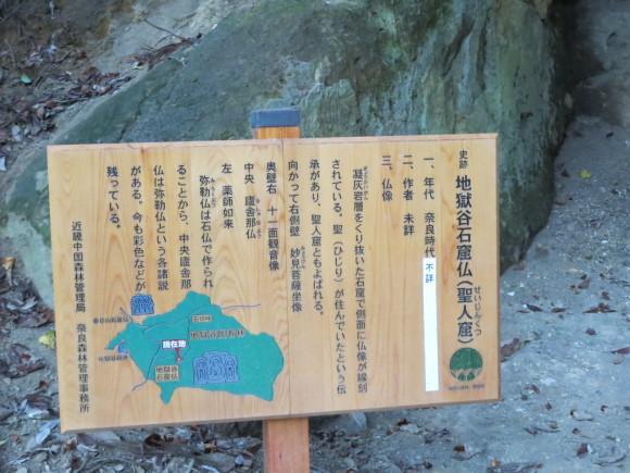 滝坂の道~下りは楽だと思ったら③~_c0001670_19233818.jpg