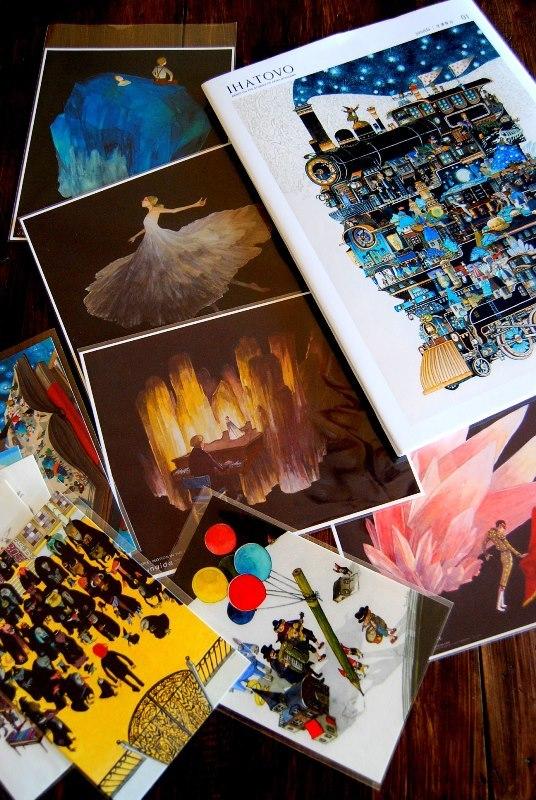 阿波和三盆と初お点前。祇園「圓堂」の天ぷら_b0165872_12223090.jpg