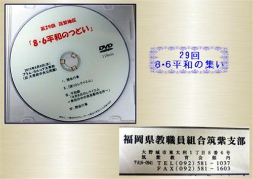 f0003174_11293160.jpg