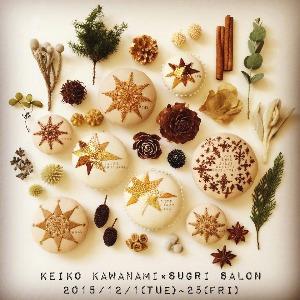 KEIKO KAWANAMI クリスマスオーナメント&リース展示販売_b0295282_17305013.jpg