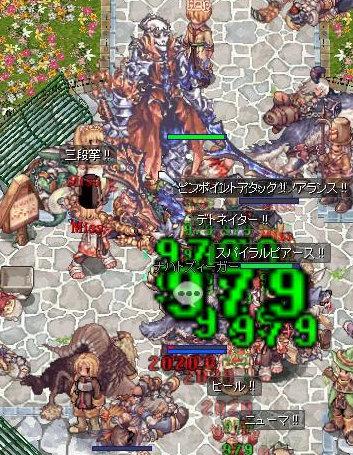 d0330183_20104755.jpg