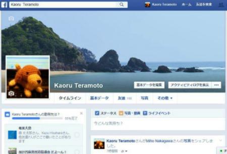フェイスブックでの更新が多いです。_e0028387_22153038.jpg