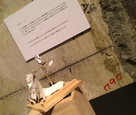 河原シンスケ個展Flower of Mythology-神話の花たち-_f0164187_15334037.jpg