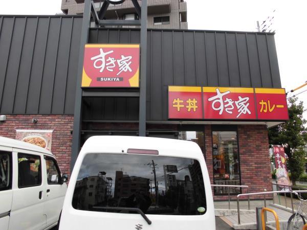 すき家の鶏つくね鍋定食     東淀川大桐店_c0118393_8585749.jpg