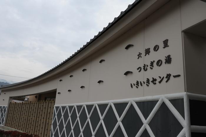 秋サモキャンプ 番外編_a0049296_8192652.jpg