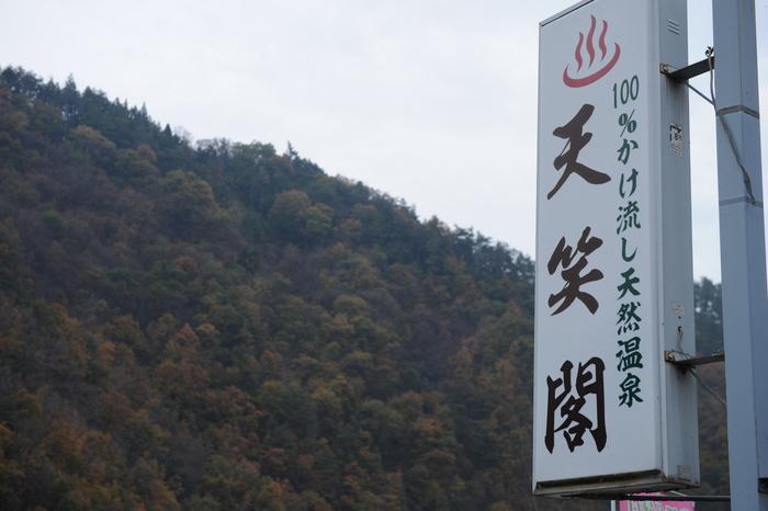 秋サモキャンプ 番外編_a0049296_8195217.jpg