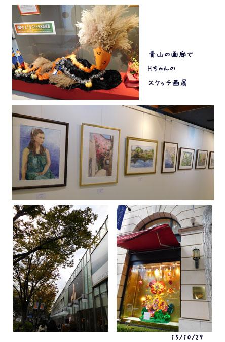 埼玉のTさん宅へ、同級会、母のお泊り、はっちゃんスケッチ展へ_c0051105_2244343.jpg