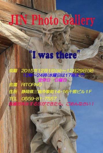 f0301305_17235262.jpg