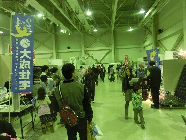 「富士市の公害克服史コーナー」も  第9回 富士市環境フェア_f0141310_753584.jpg