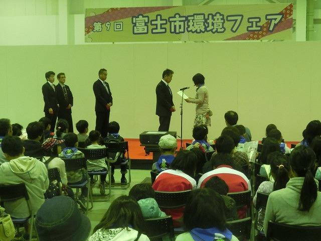 「富士市の公害克服史コーナー」も  第9回 富士市環境フェア_f0141310_754515.jpg
